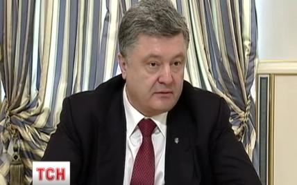 Порошенко прокоментував відповідь Цукерберга щодо України: діалог з офісом Facebook розпочато