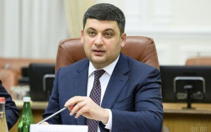 """Гройсман наказав провести перевірки, щоб """"Кемерово"""" не трапилось в Україні"""