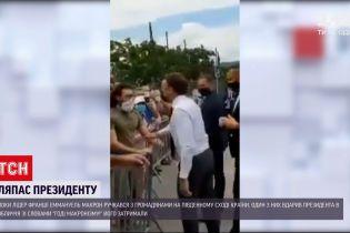 Новости мира: президенту Франции Макрону дали пощечину