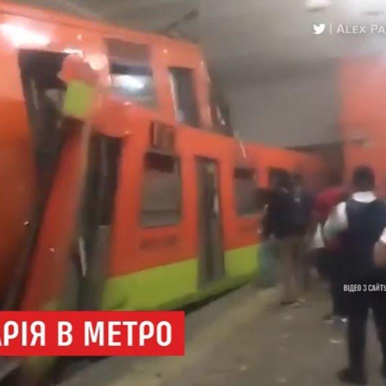У Мехіко на повному ходу зіштовхнулись два потяги