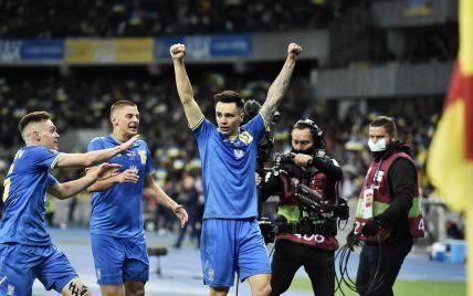 Благородно: сборная Украины решила, куда потратить премиальные за ничью с французами