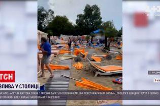 Новини України: чи змогла злива у столиці відігнати відпочивальників від Дніпра