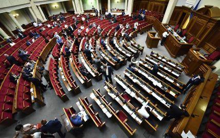 Верховная Рада решает судьбу безвизового режима с ЕС. Онлайн-трансляция