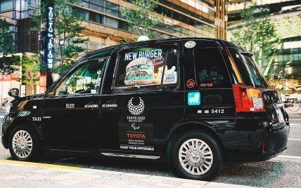 В Японии создали такси, в котором можно отдохнуть и поспать после работы