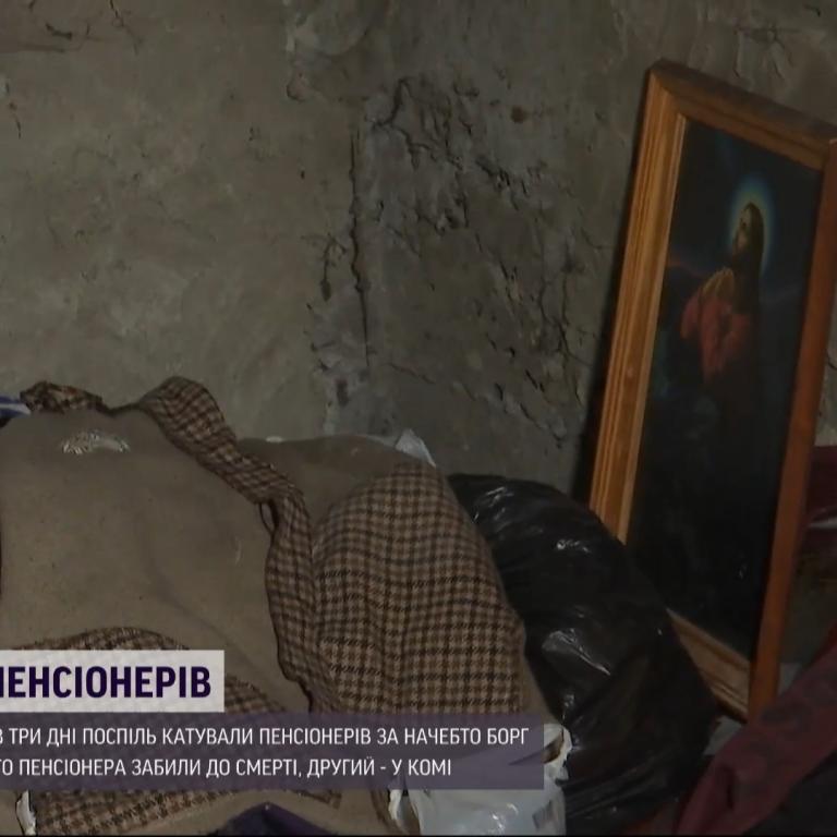 Били металевою палицею і посипали гіпсом: нові подробиці катування двох пенсіонерів підлітками у Львові