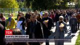 Новини України: понад 500 людей пройшли Києвом тим самим маршрутом, яким вели жертв Бабиного Яру