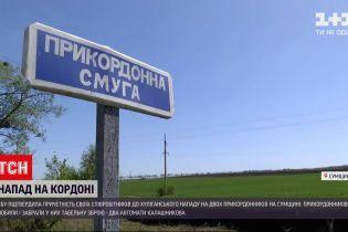 Новини України: працівники СБУ напали на прикордонників Сумської області