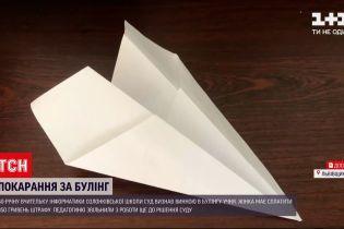 Новости Украины: учительницу, заставлявшая ученика проглотить бумажный самолетик, осуджена к штрафу