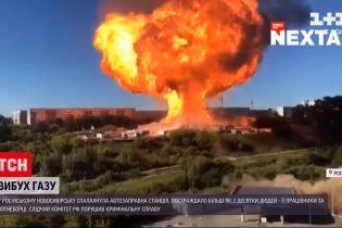 Новости мира: в российском Новосибирске взорвалась газовая заправочная станция