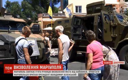 П'ять років визволенню Маріуполя: показові виступи військових змінили вечірні концерти