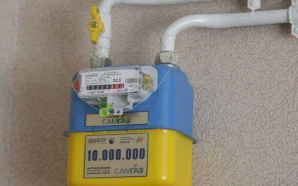 Газ только по счетчикам: когда и для кого заработают новые требования Минэнерго
