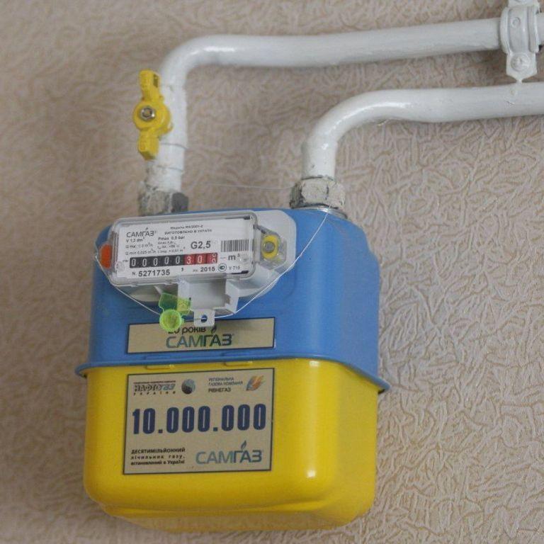 Министр энергетики заявил, что месячные цены на газ для населения продолжат расти