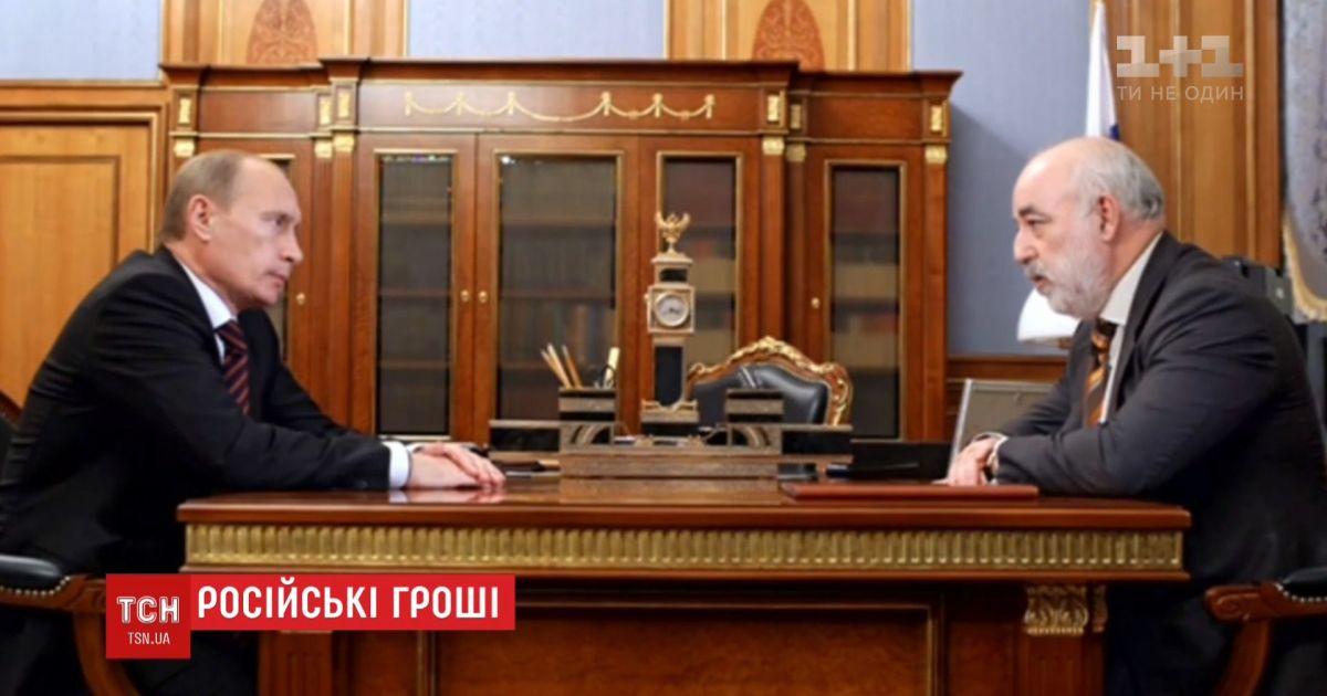 Адвокат Трампа получал деньги от фирмы связанной с другом Путина