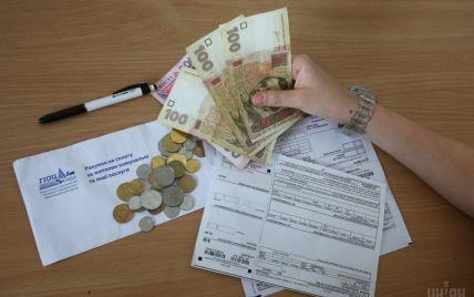 Субсидии в новом отопительном сезоне: кто сможет получить помощь и как будут проверять получателей