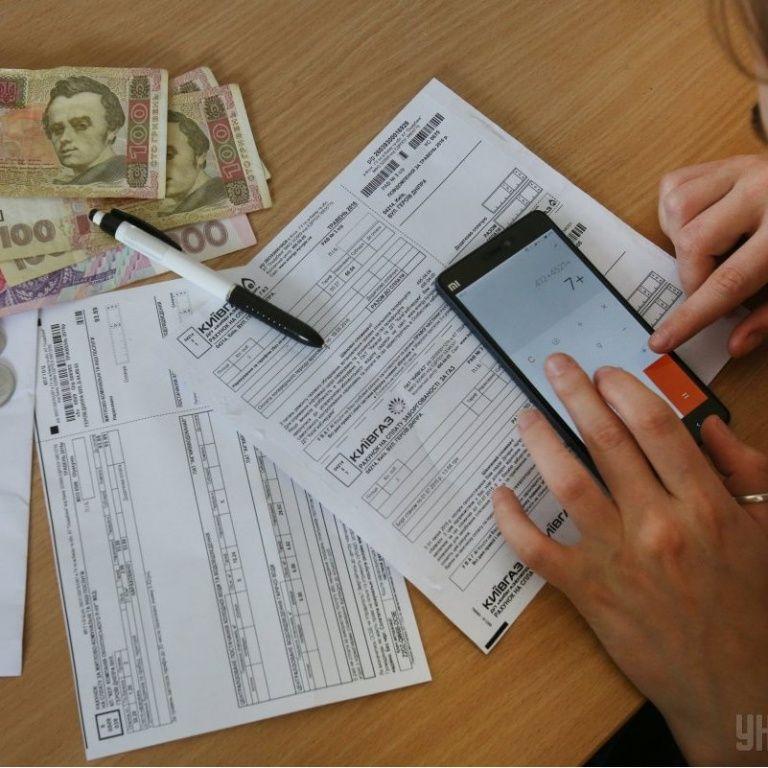 Повышение тарифов на ЖКУ: в Минсоцполитики уверяют, что получатели субсидий не почувствуют рост цен