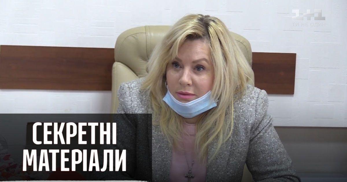 Председатель Обуховского райсовета подозревается в совершении преступления – Секретные материалы