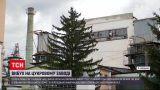 Новини України: вибух на цукровому заводі поблизу Києва – 5 людей постраждали