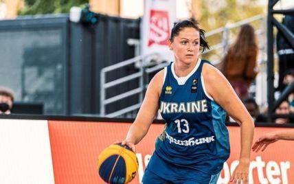 Сборные Украины по баскетболу 3х3 не сумели пробиться в полуфинал Чемпионата Европы