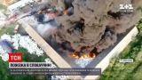 Новости мира: в ста километрах от Братиславы загорелась свалка старых шин
