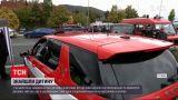 Новини світу: після двох діб пошуків в чеських горах знайшли 8-річну Джулію з Німеччини