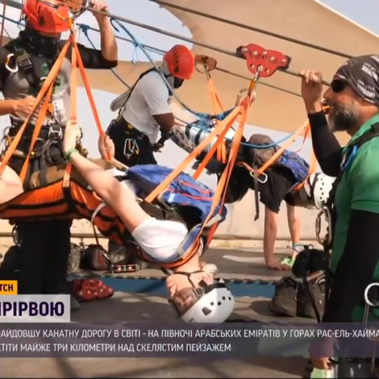 Три километра над пропастью: журналисты устроили полет на канатной дороге, которая побила мировой рекорд