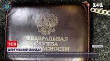 Новости Украины: в Херсонской области разоблачили шпионов, работу которых оплачивали с России