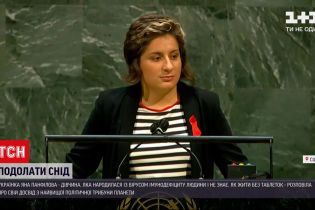 Новости мира: украинка открыла сессию Генеральной ассамблеи ООН речью от ВИЧ-позитивных людей
