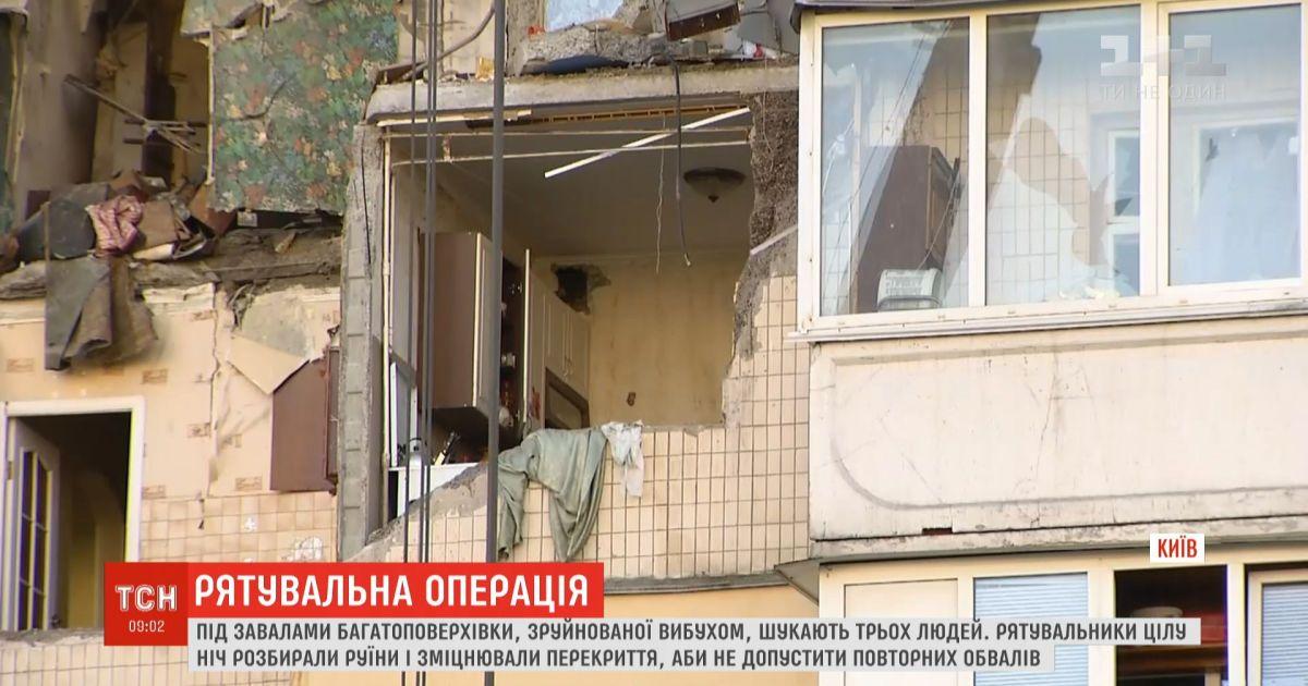Спасатели продолжают разбирать завалы столичной многоэтажки на Позняках