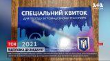 """Новости Украины: в связи с распространением штамма"""" Дельта """"Киев готовится к очередному локдауну"""