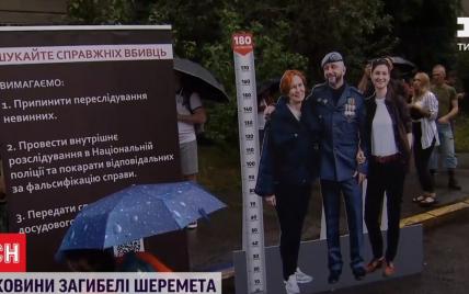 Справа Шеремета: біля МВС відбувся мітинг з нагоди річниці вбивства журналіста