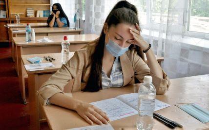 """""""Закиди щодо скасування є фейками"""": у МОН пояснили, чи вплине пандемія на формат ЗНО"""