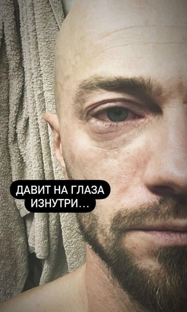 © instagram.com/vladyama_official