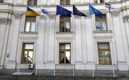 Безвиз для Украины: решение Европарламента устраняет искусственные барьеры - МИД
