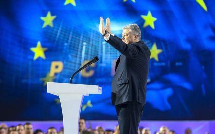 Президент пообіцяв подати заявку про вступ до ЄС 2023 року