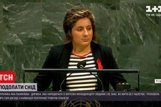 Новини світу: українка відкрила сесію Генеральної асамблеї ООН промовою від ВІЛ-позитивних людей