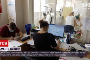 Новини України: у Дніпрі шестикласник помер через опіки 40% тіла