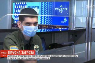 МЗС рекомендує українцям утриматися від поїздок до уражених італійських провінцій
