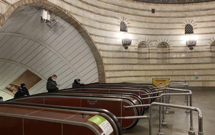 """""""Банани зупинили ескалатор метро"""": киянам розповіли про інциденти у столичній підземці"""