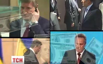Скільки грошей та навіщо платять українські олігархи за піар на Заході