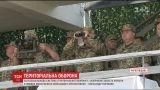 Минобороны и Генштаб готовят многоэшелонную систему территориальной обороны
