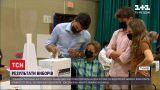 Новини світу: партія прем'єра Канади Джастіна Трюдо перемагає на позачергових парламентських виборах