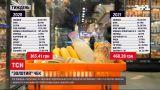 Новости недели: продовольственное цунами - сколько денег надо выложить в магазине за продуктовую корзину