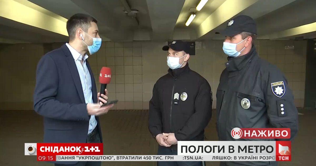 """В Киеве на станции метро """"Лесная"""" родился мальчик"""