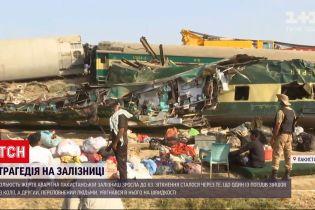 Новини світу: десятки людей загинули внаслідок зіткнення потягів у Пакистані