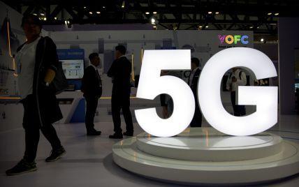 Європейські країни попередили про загрози від теорій змови довкола 5G