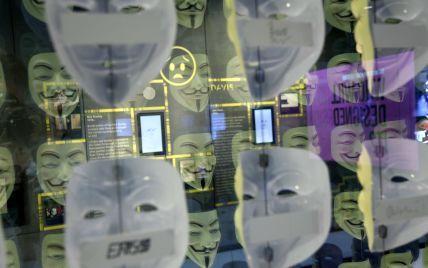 Microsoft зафіксувала атаку російських хакерів на європейських аналітиків
