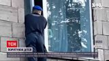 Новини України: соцслужба вилучила 2 дітей, які ледь не випали з вікна в Запоріжжі