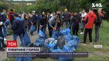 Новини України: у Вінниці завершилася всеукраїнська екологічна акція з прибирання парків та скверів