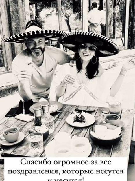Маша Ефросинина с мужем Тимуром Хромаевым / © Instagram Маши Ефросининой