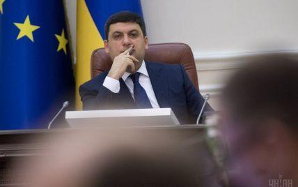 Гройсман задекларировал 15,7 млн грн дохода и наличность в украинских банках